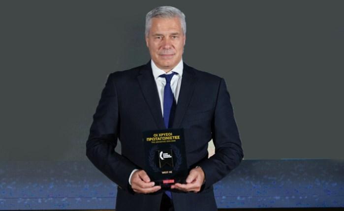 Όμιλος WEST: Ανάμεσα στους «Χρυσούς Πρωταγωνιστές της Οικονομίας 2010-2020»