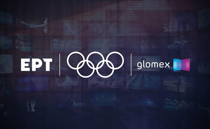 ΕΡΤ-glomex: Mαζί στους Ολυμπιακούς Αγώνες