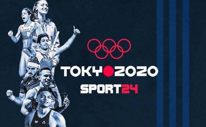 Το SPORT24 στο ρυθμό των Ολυμπιακών Αγώνων του Τόκιο