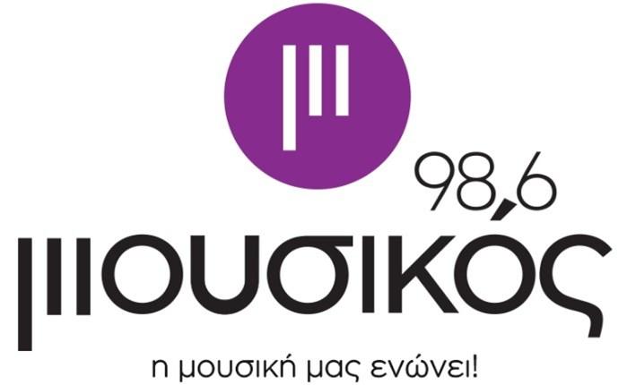 Μουσικός 98,6: Ο Νίκος Μαραβέγιας αναλαμβάνει τη διεύθυνση