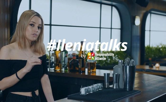 «Ilenia talks by Responsibility Alliance»: Στο νέο επεισόδιο όλες οι πληροφορίες γύρω από το αλκοόλ