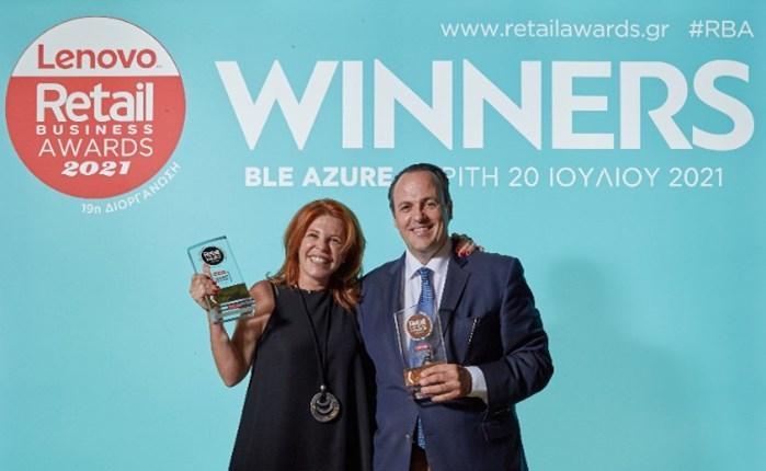 «Πρωτιά» για τη Λουξ στα RetailBusiness Awards 2021