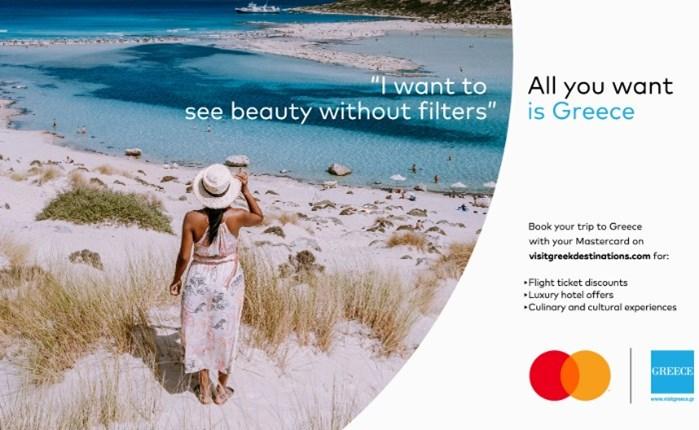 ΕΟΤ και Mastercard διαφημίζουν τον ελληνικό τουρισμό στις διεθνείς αγορές