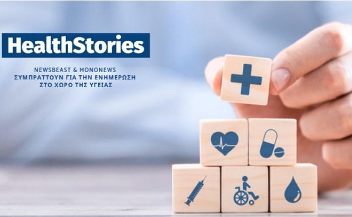 Healthstories.gr: Το επέλεξαν 172,928 μοναδικοί χρήστες για την ενημέρωσή τους τον Iούλιο