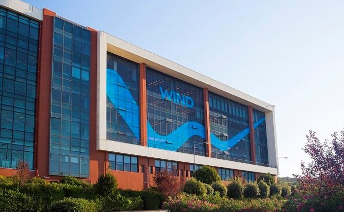 Η WIND Hellas εντάσσεται στον όμιλο της United Group