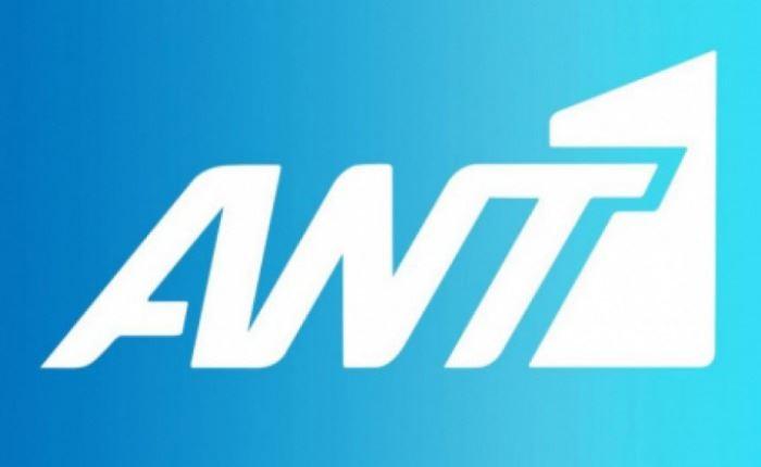 ΑΝΤ1: Το κεντρικό Δελτίο Ειδήσεων του σταθμού ταξιδεύει σε όλη τη χώρα