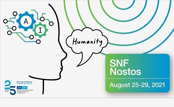 Καμπάνια 360 για το SNF Nostos