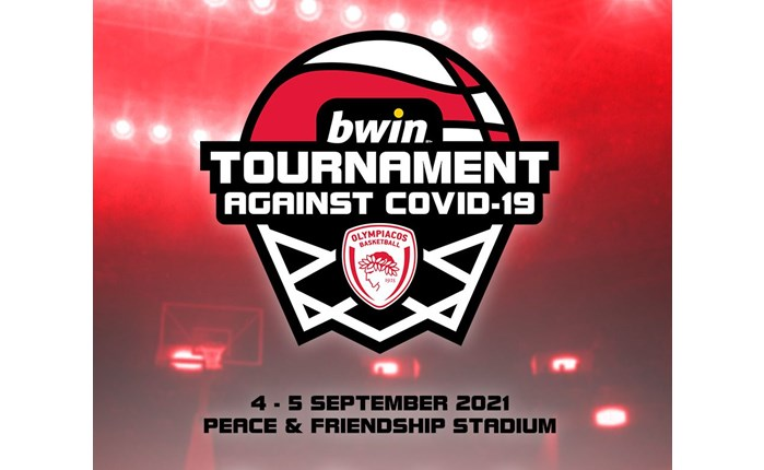 """Το """"bwin Tournament Against Covid – 19""""  της ΚΑΕ Ολυμπιακός αποκλειστικά στο Novasports"""