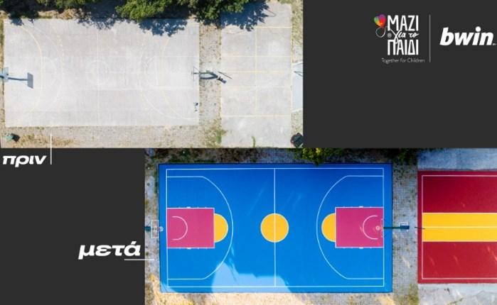Βwin: Συνεχίζει να στηρίζει τον αθλητισμό στις ακριτικές περιοχές - Τρία νέα γήπεδα στη Σαμοθράκη
