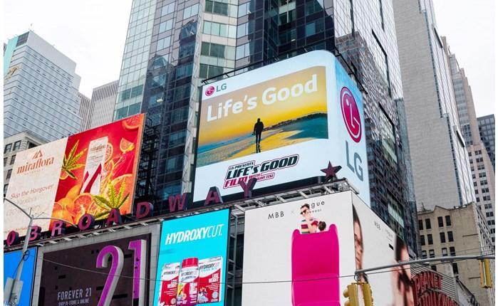 LG: Παρουσιάζει το νέο  Life's Good Film Project