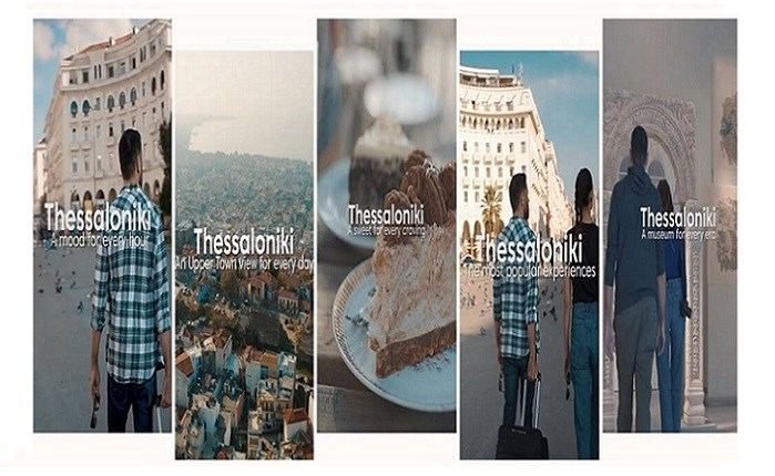 Marketing Greece: Νέα καμπάνια προβολής της Θεσσαλονίκης