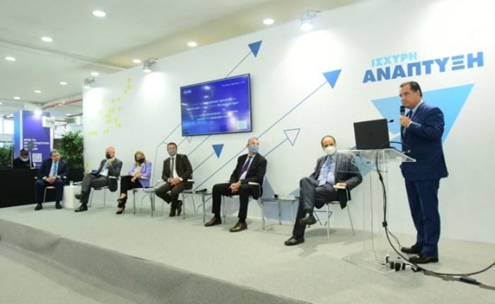Ελληνική Αναπτυξιακή Τράπεζα: Νέο χρηματοδοτικό εργαλείο για τους επαγγελματίες του οπτικοακουστικού