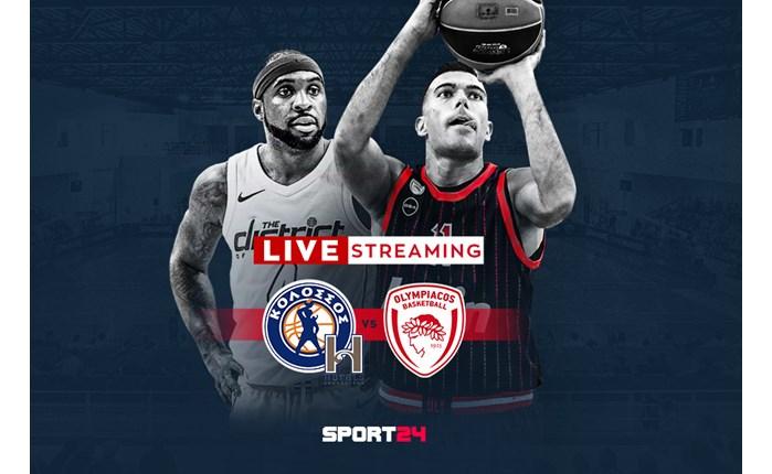SPORT24: Αποκλειστική live stream μετάδοση Κολοσσός Ρόδου - Ολυμπιακός