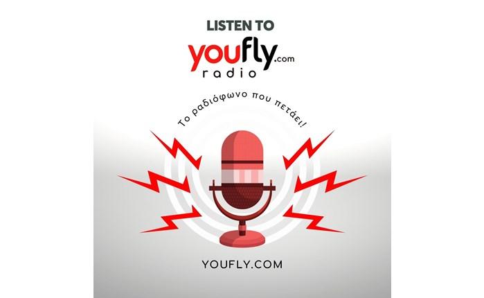 Πρεμιέρα για το Youfly Radio
