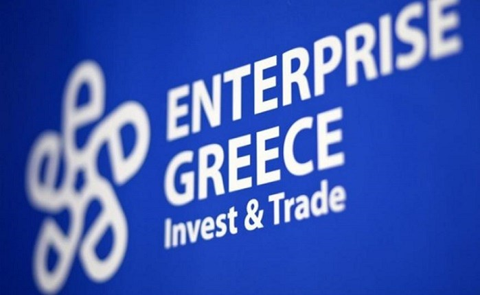 Εκθεσιακό spec από την Enterprise Greece
