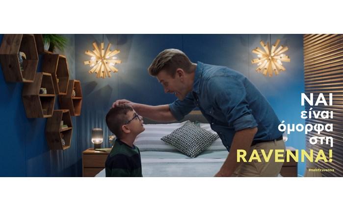 Νέα καμπάνια από τη Day6 για τη RAVENNA