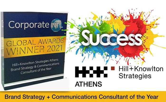 Παγκόσμια διάκριση για την H+K Strategies Athens