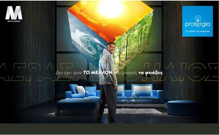Protergia: Νέα εταιρική καμπάνια με τον Γιάννη Αντετοκούνμπο
