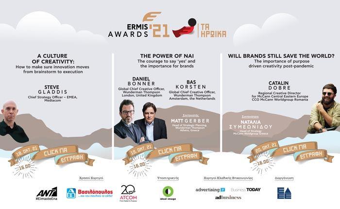 Tα Webinars των Ermis Awards