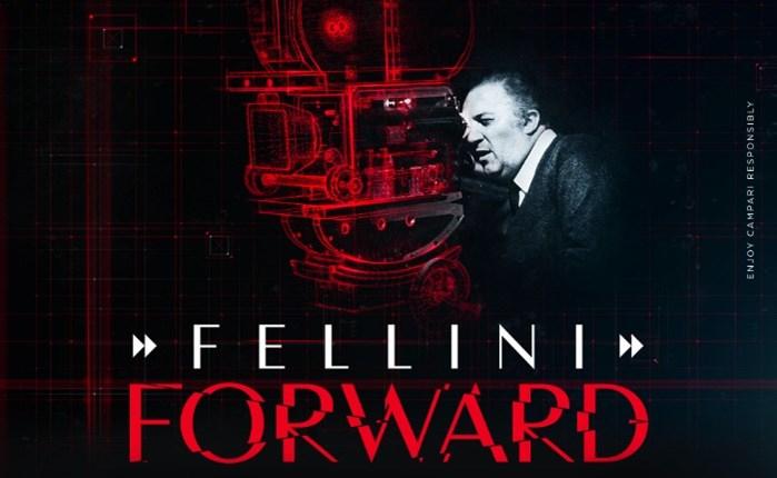 Campari Red Diaries 2021: Ύμνησε τον Fellini μέσω της μικρού μήκους «Fellini Forward»