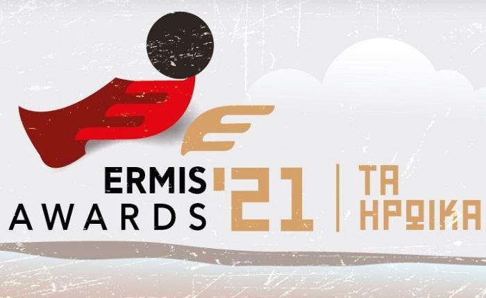 Οι μεγάλοι νικητές των Ermis Awards