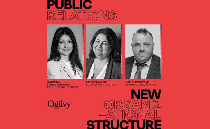 Νέα δομή για την Ogilvy PR