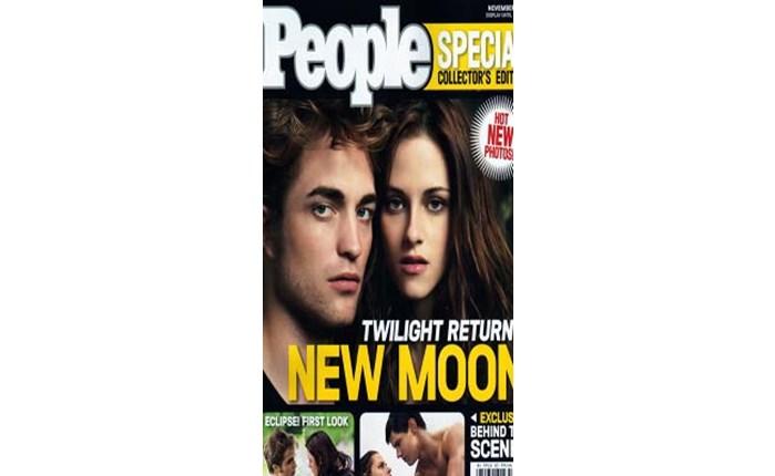 To περιοδικό People στην Ελλάδα