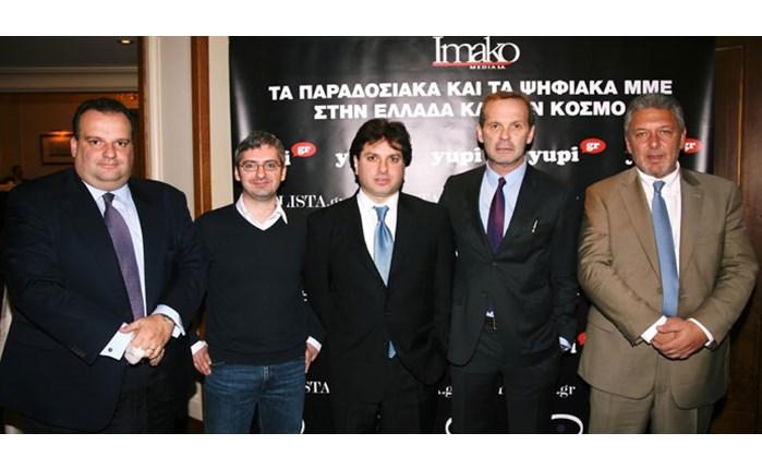 Ημερίδα της IMAKO για παραδοσιακά-ψηφιακά ΜΜΕ
