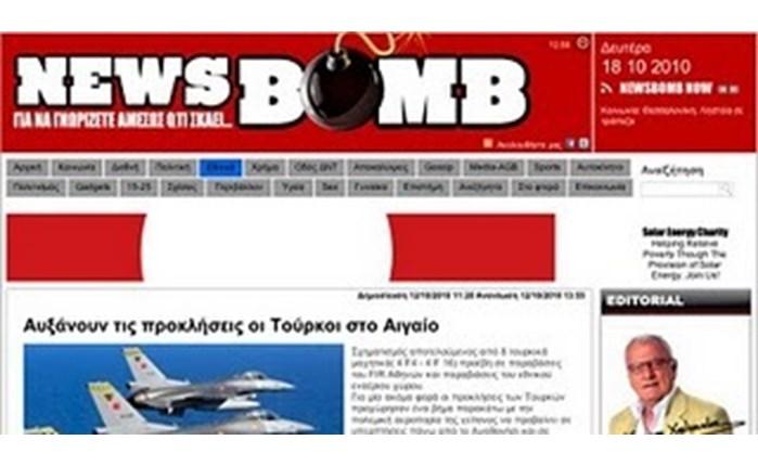 Νέο ενημερωτικό site newsbomb.gr