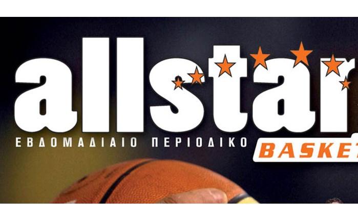 Διαρκής πορεία ανόδου για το AllStar Basket