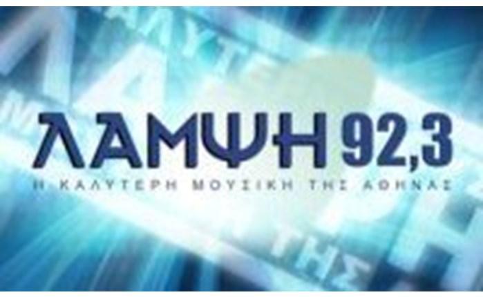 Ο Κ. Μουρατίδης στο Λάμψη FM