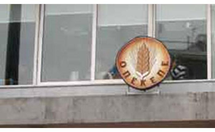 Portal 932.000 ευρώ για τους αγρότες