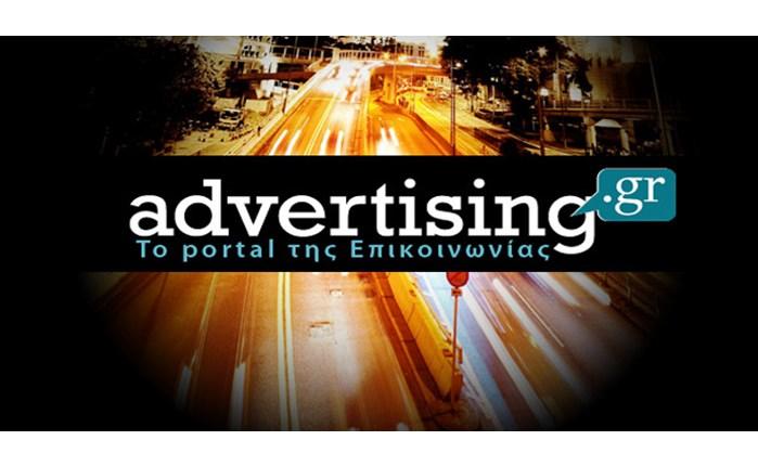 Προκηρύχτηκαν τα Marketing Excellence Awards 2011