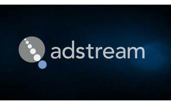 Adstream: Μέτρηση εκπομπών ρύπων CO2 TV spot