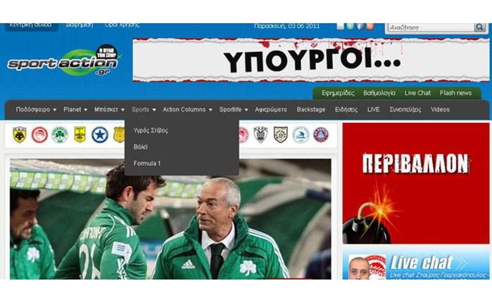 DPG: On Air το ανανεωμένο Sportaction!