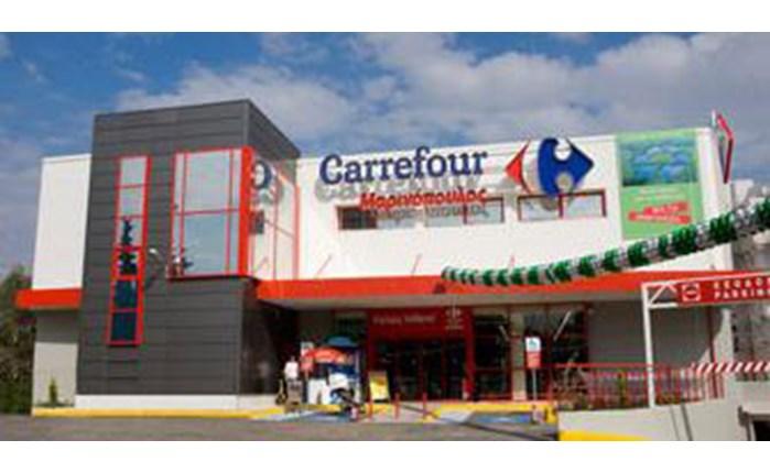 Αναδιοργάνωση στην Carrefour Μαρινόπουλος