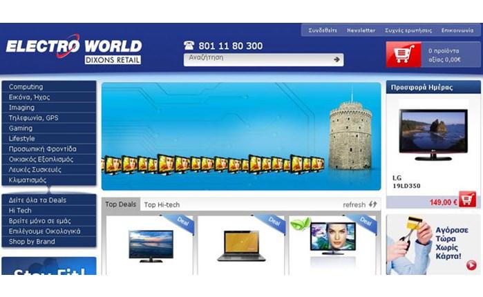 Επέστρεψε ανανεωμένο το Electroworld.gr!