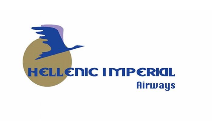 Σε spec η Hellenic Imperial Airways