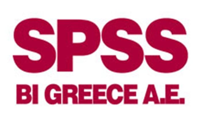 Λύση για τον πιστωτικό κίνδυνο απ\' την SPSS BI