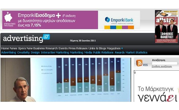 To Advertising.gr στη Thinkdigital
