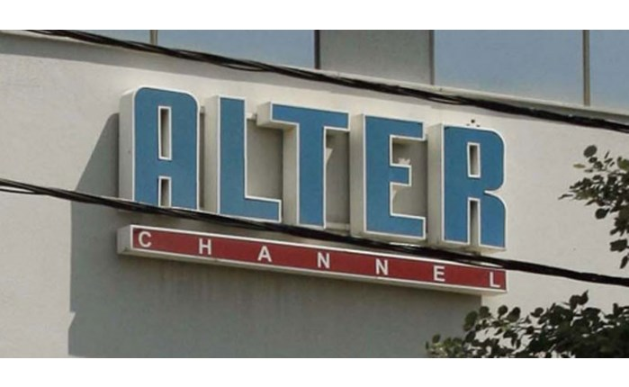 Alter: Εκδικάστηκε η αίτηση υπαγωγής στο 99