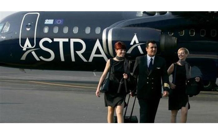 Η Si Enorasis για την Astra Airlines