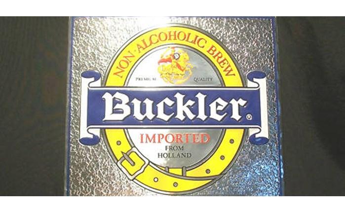 Νέα καμπάνια Buckler από την XL Advertising