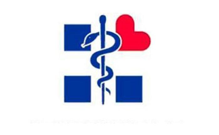 Επαναπροκήρυξη από το Υπ.Υγείας