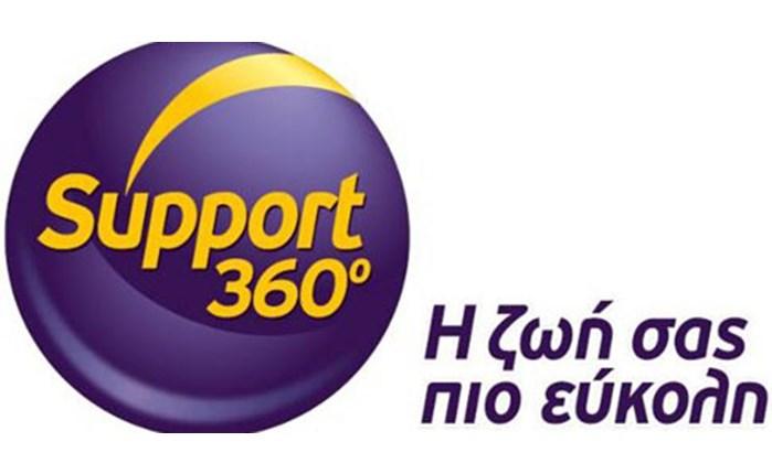 Νέα σειρά υπηρεσιών του Support 360