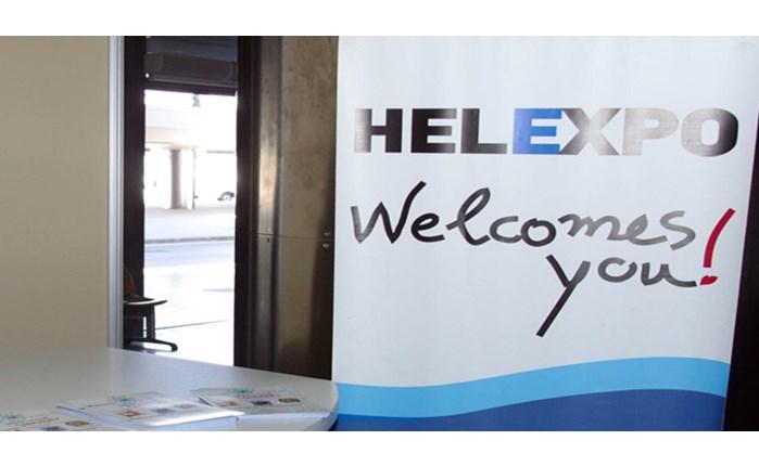 Επαναπροκήρυξη από την Helexpo