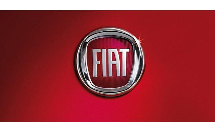 Fiat: Ολοκληρώνει εξαγορές σε ΗΠΑ, Καναδά