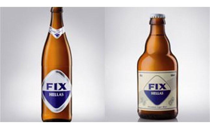 Στα Famous Brands η Fix Hellas