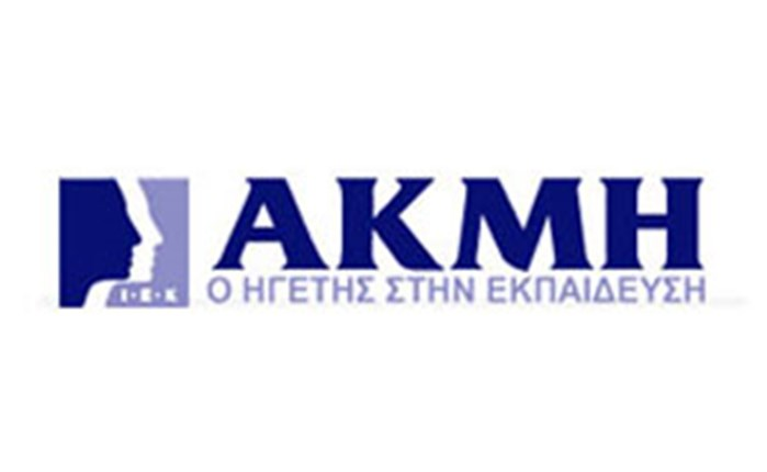 Συνεργασία για ΙΕΚ Ακμή και 24 Media