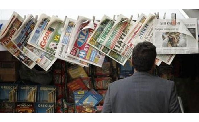 Καταδικάζουν τις κινήσεις μερίδας εφημεριδοπωλών